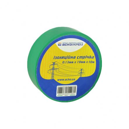 Изолента 0,13мм*19мм 10м зеленая АСКО - 1