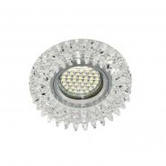Светильник точечный SMD3014 12 LEDS (6500K) прозрачный с бел подсветкой