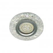 Светильник точечный SMD2835 15 LEDS (4000K) мерц белый серебро с  led подсветкой