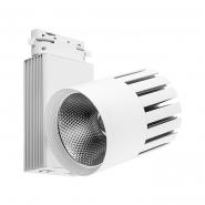 Светильник трековый AL105 COB 40W 3600LM 4000K IP40 белый 215*95*220 мм