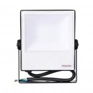 Прожектор светодиодный PHILIPS BVP131 LED8/CW 10W 220-240V WB  6500K