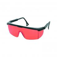 Очки защитные, красные для лазера с регулируем. дужками