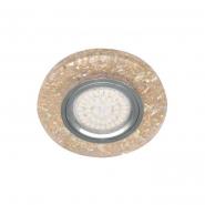 Светильник точечный SMD2835 15 LEDS (4000K) мерц желтый серебро с  led подсветкой