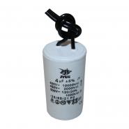 Конденсатор для запуска СВВ-60 4мкФ 450В  вывод провод