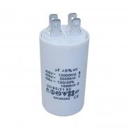 Конденсатор для запуска СВВ-60Н 8мкФ 450В вывод клеммы