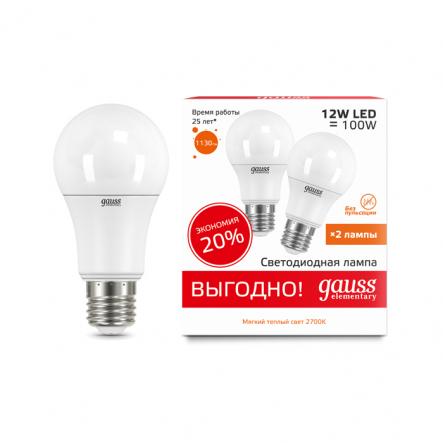 Лампа Gauss LED Elementary A60 12W E27 2700K 2шт/уп - 1