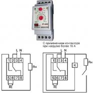 Регулятор температуры Электросвит РТ-822 30-60град