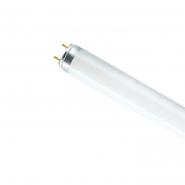 Лампа люминисцентная  для растений 58w/77 G13 OSRAM