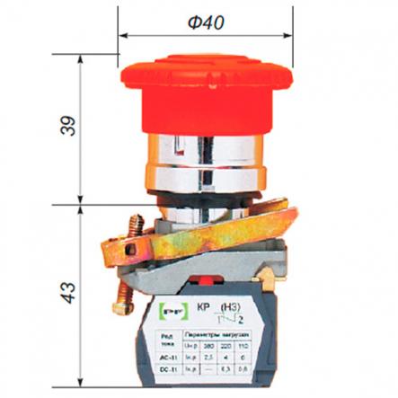 Выключатель кнопочный ВК-011КГрК 1Р (грибок с фиксацией, возврат поворотом) 1нз Прмфактор - 1