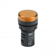 Лампа AD22DS (LED) матрица d22мм желтый 110В AC/DC  ІЕК
