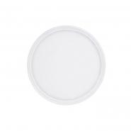 Светодиодный светильник Global SP adjustable 18Вт 4100K