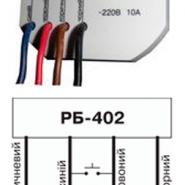 Реле импульсное Электросвит РБ-402 (BIS-402)