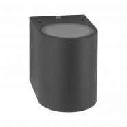 Светильник настенный DH014 230V без лампы MR16/GU10,  81*92*92 серый