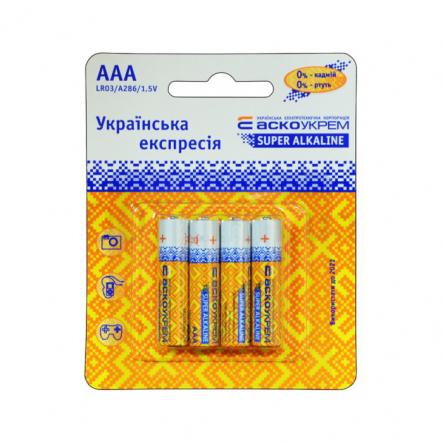 Батарейка щелочная ААА LR03 BP4(блистер 4шт.)уп. - 1