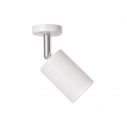 Cветильник  AL530  COB  10W  белый  850Lm 4000K 60*160мм