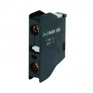 Блок дополнительных контактов Промфактор БДК-14В-10 (1НО) для ПММ1-4