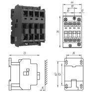 Магнитный пускатель ПММ 1/6А 220В Промфактор