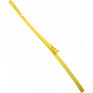 Трубка термоусажеваемая ТУТ 8,0/4,0 жёлтая АСКО