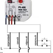 Реле времени Электросвит с отсчетом после выключения РЧ-406 220В, 10А