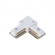 Коннектор угловой для шинопровода однофазного LD1001белый