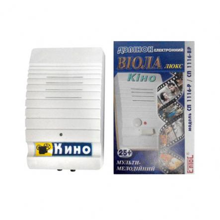 Звонок электрический модель Виола люкс Кино СП1116-Р /СП1116-Р мини - 1