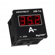 Амперметр АМ-1М щитовой  цифровой (1-63А) 72х72мм DigiTOP