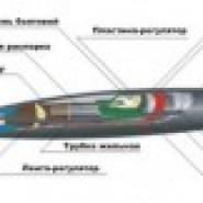Муфта кабельная Сттп-3х (150-240)-10 алюмин.