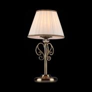 Настольная лампа Германия