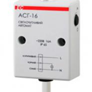 Реле сумеречное Электросвит АСГ-16 16А  IP65