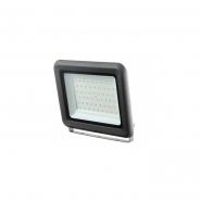 Прожектор ДО15- 10W  IP65 5000К  Лм/Вт90  ЧЕРНЫЙ GALAXY LED