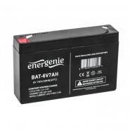 Аккумуляторная батарея EnerGenie BAT-6V7AH 6B 7Ач