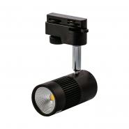 Светильник трековый ZL 4000 13w 4200k LED track black