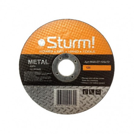 Круг отрезной по металу - 1