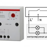 Ограничитель потребляемой мощности Электросвит ОП-1