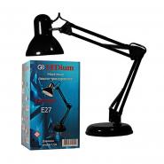 Настольная лампа LEDium FACTORY Max 40W 50Hz AC100-240V чёрная