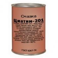 Смазка Цеатим-201 в коробке
