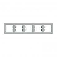 Рамка 5-я горизонтальная ASFORA  алюминий