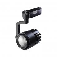 Светильник светодиодный трэковый LEDMAX TRL30CW2 220В, 30Вт, белый