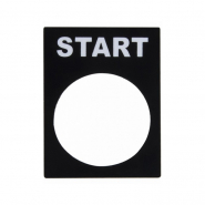 Табличка маркувальна  START АСКО-УКРЕМ
