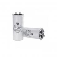 Конденсатор для запуска CBB-65 100 мкФ 450 VAC , (60*130 mm) клеммы