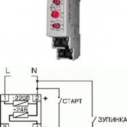 Реле времени многофункциональное Электросвит РЧ-516 уни 10А (PCS-516 UNI)