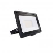 Прожектор светодиодный PHILIPS BVP150 LED59/CW 220-240V 70W SWB CE