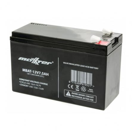 Аккумуляторная батарея Maxxter MBAT-12V7.5AH 12B 7.5Ач - 1