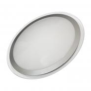 Светильник LED ESTARES ARION 60W RGB R  с пультом
