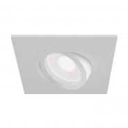 Точечный светильник MAITONY DL024-2-01W