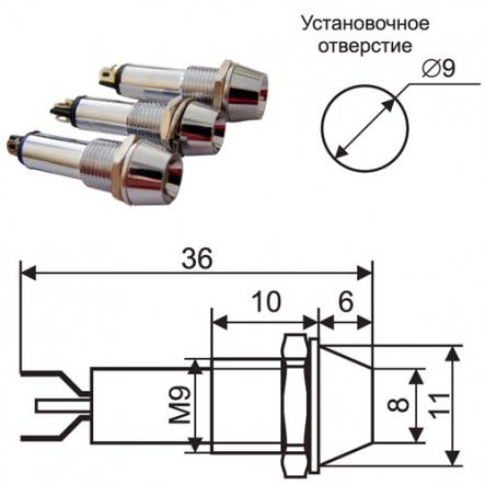 Сигнальная арматура АСКО-УКРЕМ AD22C-9 24В AC/DC Красная - 1