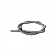 Спираль для эл/плитки 2,5 кВт