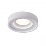 Светильник светодиодный   TRL314 7W+4W LED белый