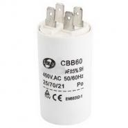Конденсатор для запуска СВВ-60Н 6,3мкФ 450В вывод клеммы
