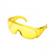 Очки Z0-0001 Озон желтые(для усиления контрастности)